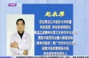 问医2018-12-08