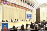 王兆力:聚焦重点任务从解决突出问题入手 努力营造风清气正的良好政治生态