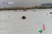 哈尔滨印象2019-02-03
