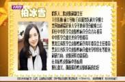 育儿专家来敲门2019-02-10【拒绝产后皮肤问题 只留母爱不留痕】