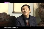 儒风龙江 文化鉴藏2019-10-08