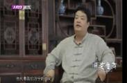 儒风龙江 文化鉴藏2019-10-05