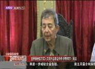 伊斯特尔·阿龙:我爱你 故乡哈尔滨