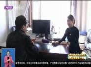 尚志市:打造政治生态的青山绿水   推动全方位高质量发展