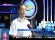 哈尔滨市:紧盯作风倾听民意回应诉求 打造办事不求人的政务环境
