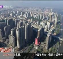 哈市被评为全国社会治安综合治理优秀城市  宋希斌赴京领奖
