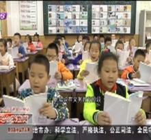 期盼十九大 说句心里话  教育事业结硕果 未来发展会更好