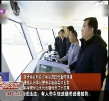 张庆伟:提高认识牢记使命全面落实河长制 科学管护治水兴水确保龙江生态美