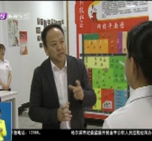 孙喆:全力以赴推动改革创新  奋力打造先进制造业先行区和示范区