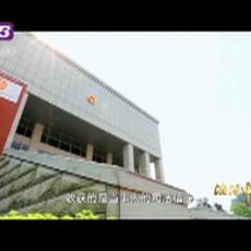 《法治中国》 第五集