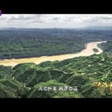 《法治中国》第一集