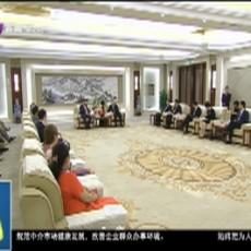 孙喆会见萨哈共和国及雅库茨克市代表团