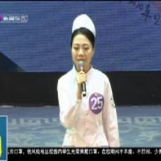 """""""中国梦·劳动美·战疫情·复工产""""事迹汇报演讲大赛举行"""