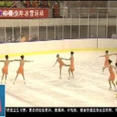 """哈尔滨市""""百万青少年上冰雪""""活动启动"""