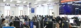 《党建在基层》安天集团:把党建作为企业发展第一动力 做中国网络空间的保卫者