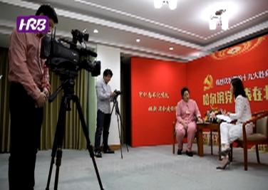 哈尔滨党代表在北京