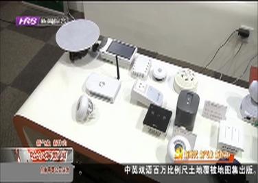 """哈尔滨新区松北高新技术片区:先行先试打造最具潜力""""双创""""高地"""