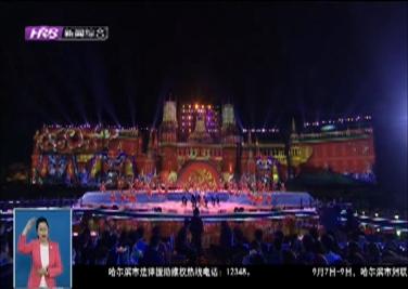 2018中俄艺术家大联欢惊艳冰城