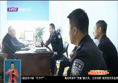 茶庄频遭泼粪  我市警方打掉一涉恶势力犯罪团伙