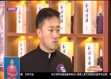团市委:凝聚青年力量 推动哈尔滨全面振兴全方位振兴