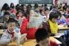 В районе Даовай открылся «Фестиваль чтения книг»