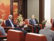 Ма Кай встретился с членами Международного консультативного совета CIC