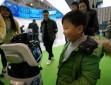 '2016 세계 스마트 제조 서밋' 난징서 개최