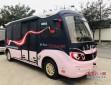 乌镇实现5G商用全覆盖 无人驾驶微公交将亮相互联网大会