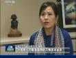 [视频]香港各界强烈谴责美国参院通过涉港法案