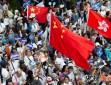 《新闻联播》播发央视快评:止暴制乱、恢复秩序是香港当前最紧迫的任务