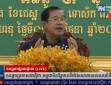 """柬埔寨首相洪森:美国做法是赤裸裸的""""双重标准"""""""