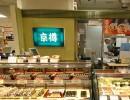 吉野家旗下寿司品牌拟进军中国市场 开亲民寿司店
