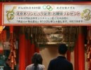 日媒:中国快餐店进军日本市场 火锅馄饨俘获日本人心