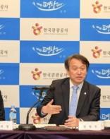媒体:中国游客访韩数量锐减 日本再给韩当头一棒