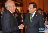 中日韩与东盟10国共商教育合作新愿景