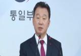 韩《国防白皮书》渲染朝核 淡化总统弹劾案遭批