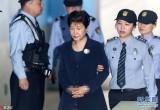 """朴槿惠接受""""历史性审判"""" 将面临何种命运?"""