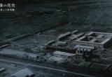 日本NHK纪录片揭露731部队 正视历史勇气获赞