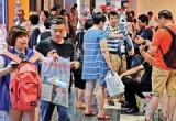 日媒:日本拟简化外国游客免税手续 促进消费