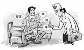 中医有哪些药膳可以帮助缓解皮肤瘙痒