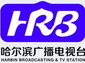 哈尔滨广播电视台社会责任报告