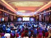 首届文旅产业巅峰大会启动跨界融合新引擎