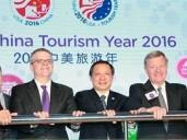 """为中美新型大国关系注入新活力  ——写在""""2016中美旅游年""""即将闭幕之际"""