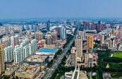 哈尔滨正式实施企业排污许可制