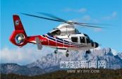哈飞AC312E直升机 高原试飞成功