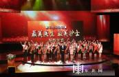 """第二届黑龙江省""""最美医生""""""""最美护士""""发布仪式在哈尔滨举行"""
