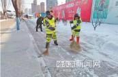 春节期间 冰城环境与城市秩序不放假
