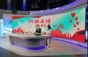 """哈广电全媒体直播今天16:00继续播出:""""未曾隔离的爱"""""""
