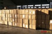 中国商飞捐赠黑龙江196箱医疗物资