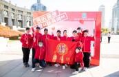 健康中国龙江行 幸福家庭欢乐跑
